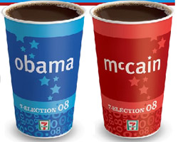 7-election cups
