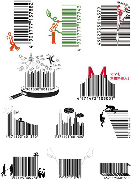 bar code logo. attention to the ar code?
