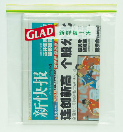 glad-newspaper bag