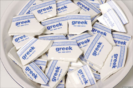 greek-business-cards potter
