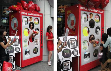 human-vending machine