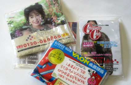 japanese-promo tissues