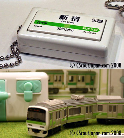 japanese-yamanote-train key