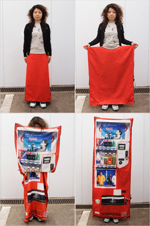 vending-machine skirt