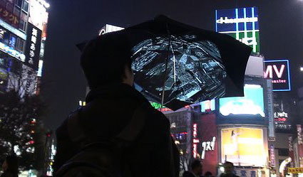 video umbrella