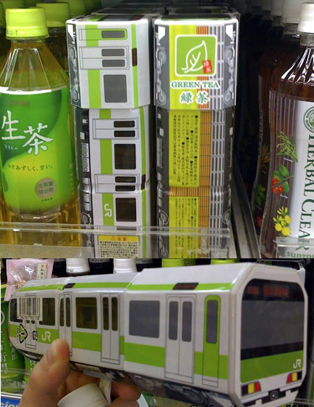 yamanote-green-tea packages
